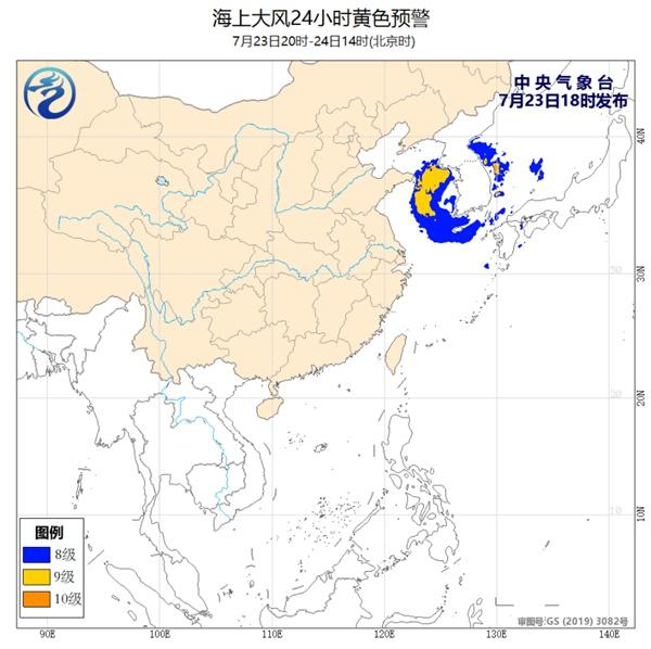 海上大风黄色预警:黄海东海部分海域阵风10级