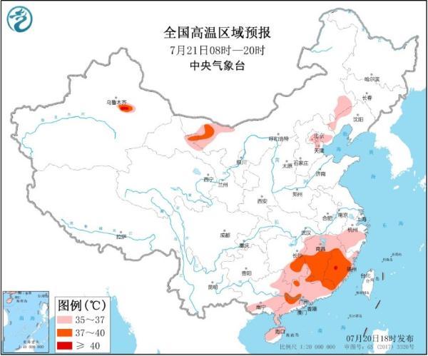 高温黄色预警!福建广东等地部分地区最高温可达37℃以上