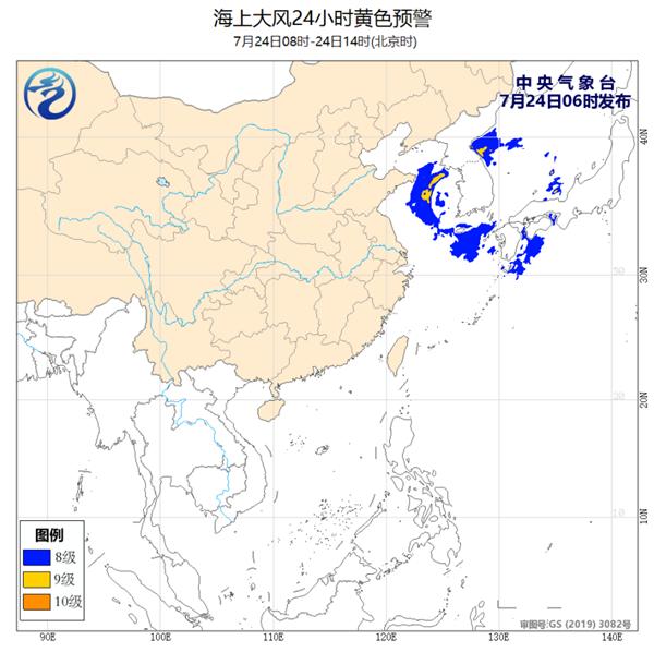 海上大风预警:黄海东海部分海域阵风9到10级