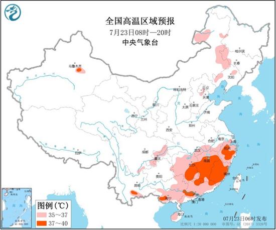 高温黄色预警 浙江福建等4省部分地区可达37至39℃局地40℃
