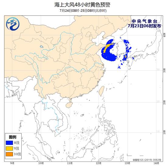 海上大风黄色预警 渤海黄海部分海域阵风11级
