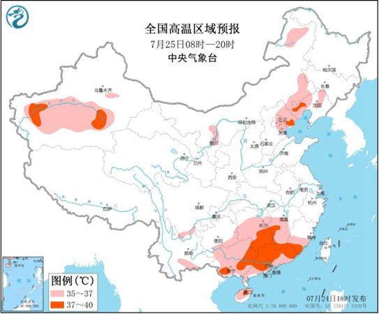 高温黄色预警:福建广东辽宁等地部分地区气温超37℃