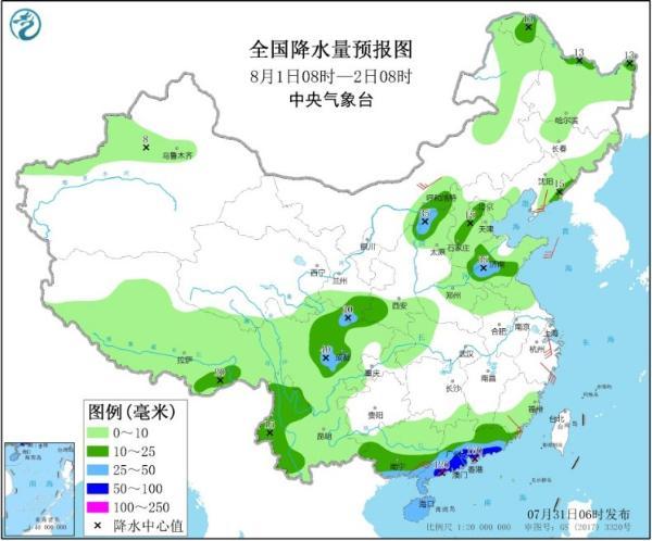 """中东部地区或遭遇大范围""""桑拿天"""" 华南本周末将迎明显降雨"""