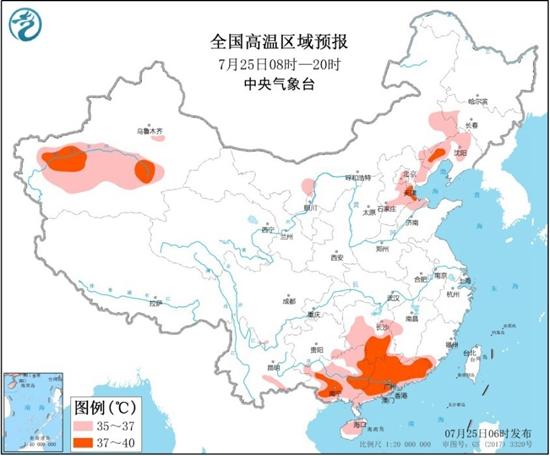 高温黄色预警 超7省区市部分地区有高温