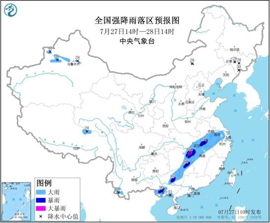 暴雨蓝色预警 湖南湖北安徽等地部分地区有大到暴雨
