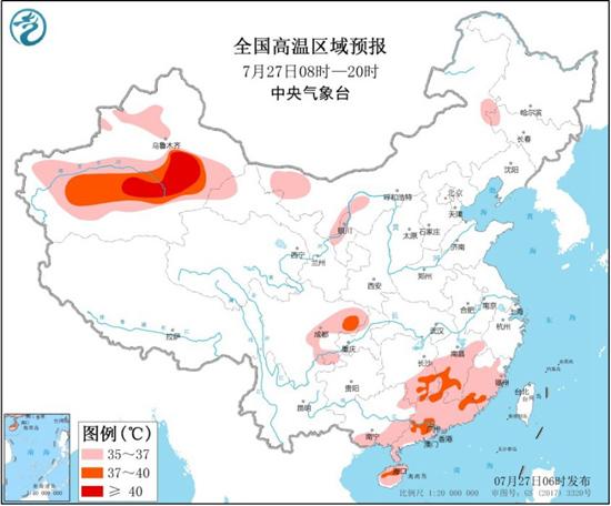 高温黄色预警 广东湖南等6省区部分地区气温将超37℃