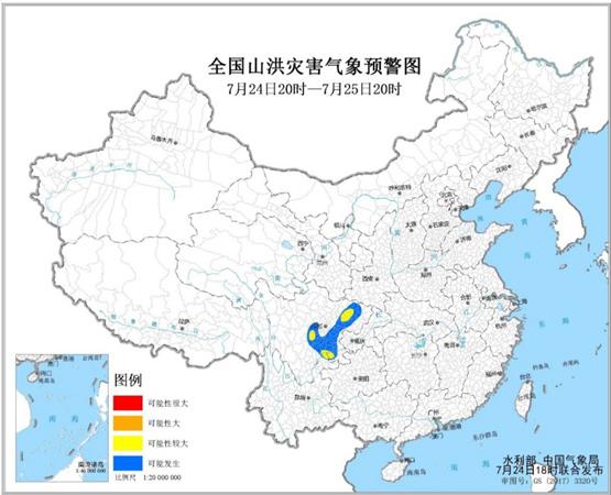 山洪灾害预警:四川云南等地可能发生山洪灾害