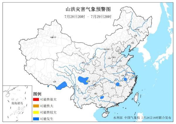 山洪灾害气象预警!安徽江西四川等地部分地区可能发生山洪灾害