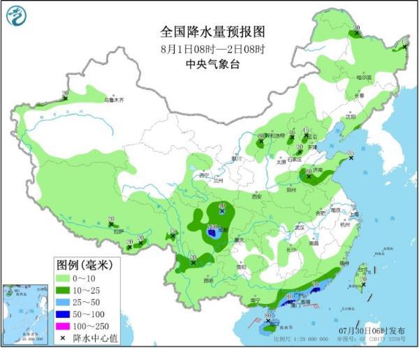 华北东北雷雨频繁 南方高温范围先减后增