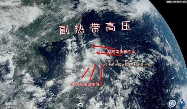 """7月""""空台""""已成定局!今年第3号台风""""森拉克""""又要""""难产""""?"""