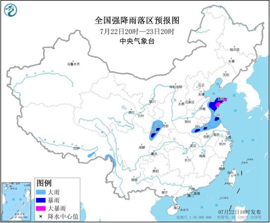 暴雨蓝色预警:山东江苏安徽等地有大到暴雨