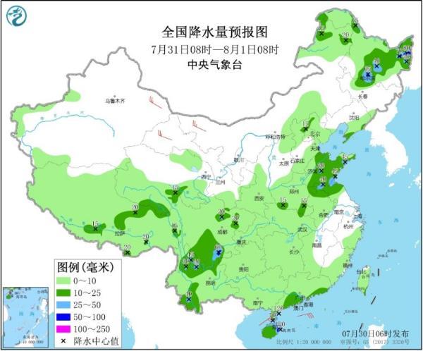 襄樊市改名襄阳是真的吗 ?啥时改? 老河口论坛