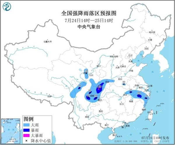 暴雨蓝色预警:四川重庆安徽江西等地部分地区有大到暴雨