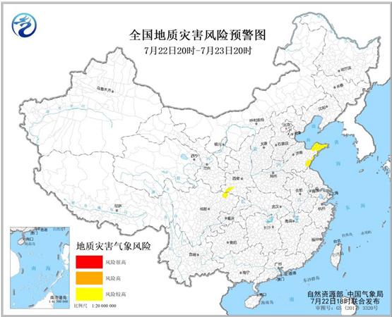 地质灾害预警:四川陕西山东等地发生地质灾害气象风险较高