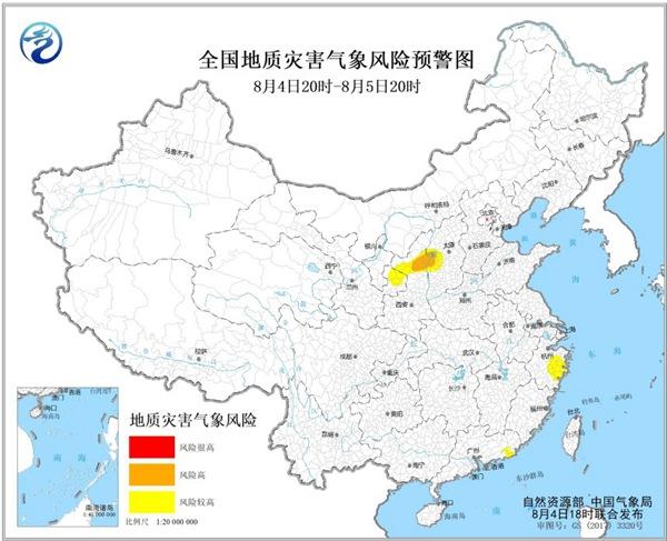 地质灾害气象风险预警 陕西山西局地发生地质灾害气象风险高