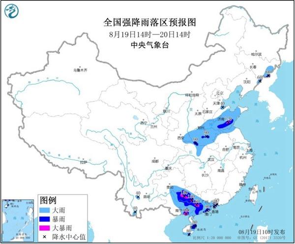 暴雨黄色预警继续!广东广西等地局地有大暴雨