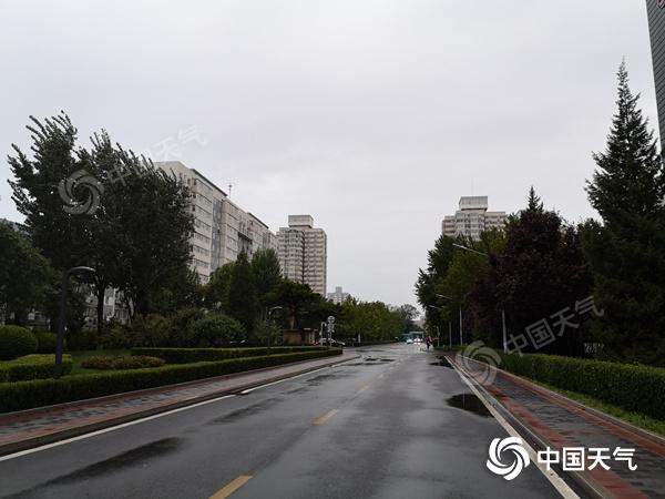 带伞+添衣!今早北京仍有降雨 最高气温降至18℃