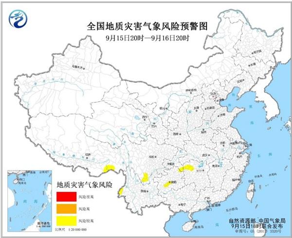 地质灾害气象风险预警 6省市区发生地质灾害气象风险较高