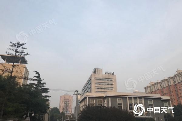 北京能见度转差局地大雾扰出行 夜间山区有小雨