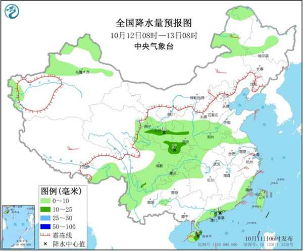 """北方9省会级城市气温将创新低 今年第15号台风""""莲花""""生成"""
