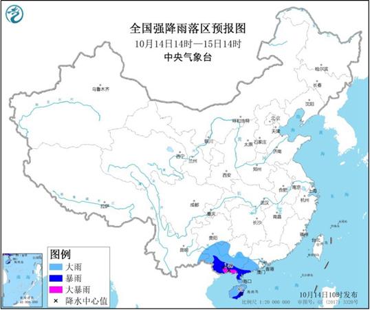 暴雨蓝色预警:南方4省区有大到暴雨 广西南部沿海有大暴雨