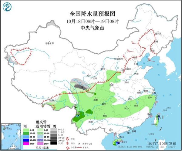 西南江南等地阴雨在线 下周强冷空气再袭我国