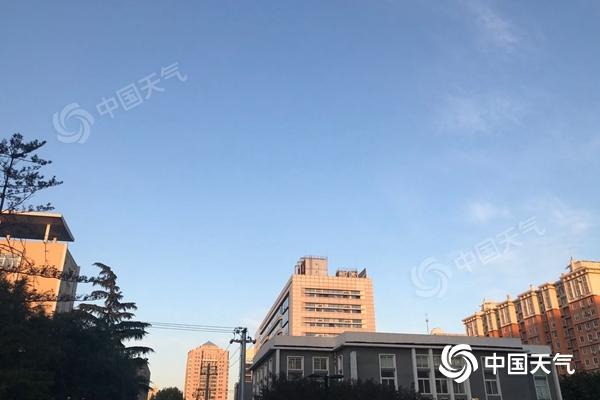 北京今明以晴为主早晚天凉 今日昼夜温差超15℃