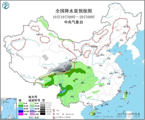 华北黄淮霾又起 下周冷空气携大风降温来袭