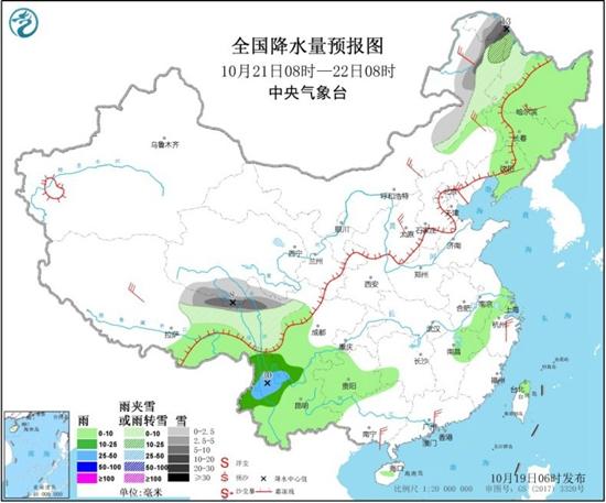 华北黄淮雾霾发展 冷空气袭北方局地降温超12℃