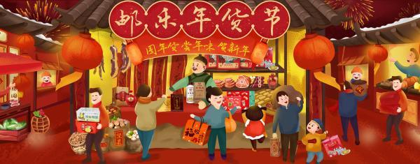 新鲜草莓,邮乐年货节精选