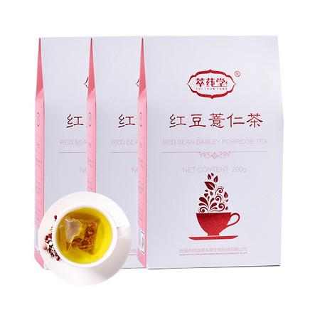 """萃莼堂祛湿红豆薏仁薏米茶,让你重拾""""湿""""去的美!"""