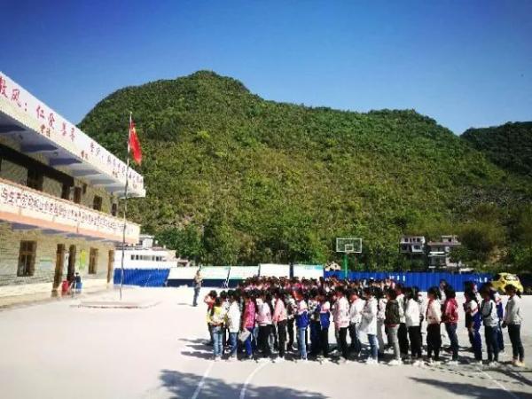 贵州小学湾塘山区430个热水洗上了海尔孩子校舍v小学小学图片