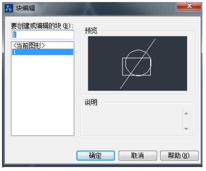 中望CAD2018:块编辑器功让设计师不中块变cad选修改框虚线图片