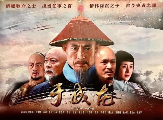 人民日报评 情满四合院 2017年中国电视剧最为瞩目的收获图片 51566 550x405