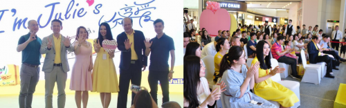 """茱蒂丝520品牌日发布会,与全民""""分享爱"""""""