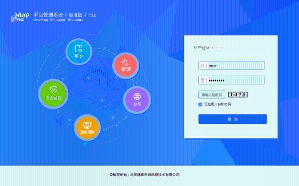 0将启用全新的ui界面,界面内容更简洁,风格清新,给用户带来全新的视觉