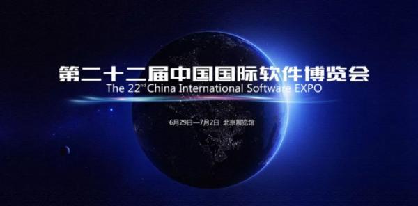 """今天国际邀您参加软博会 体验智慧物流""""黑科技"""""""