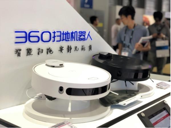 360智能硬件家族亮相CES展 扫地机器人实力吸睛