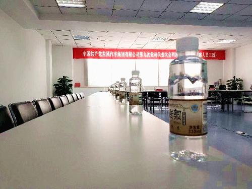 """东风公司:聚力产业扶贫 探索""""造血""""之路"""
