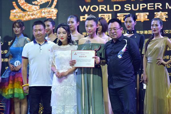 上艺芭莎助力2018世界超模大赛中国冠军赛北京总决赛成功举办