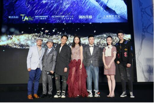 上海展杰文化与手工艺创作强强联手  携新A5计划亮相上海电视节