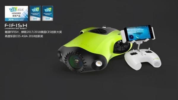 鳍源科技新品CES Asia 2018惊艳亮相 重新定义消费级水下机器人