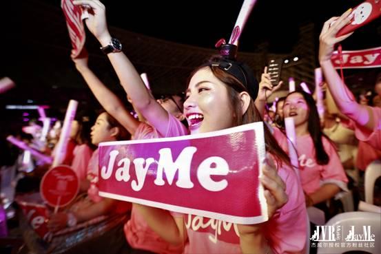 杰伦福州演唱会与官方APP粉丝合唱 JayMe长情告白打动全场