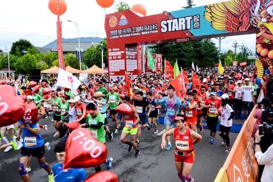2018斐讯丽江国际马拉松圆满落幕,斐讯以科技力量打造顶级赛事IP