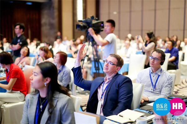 佩琪集团:HR数字化转型,如何有效赋能业务
