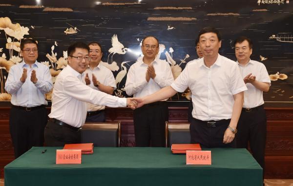 河北省与360企业安全集团签署战略合作协议