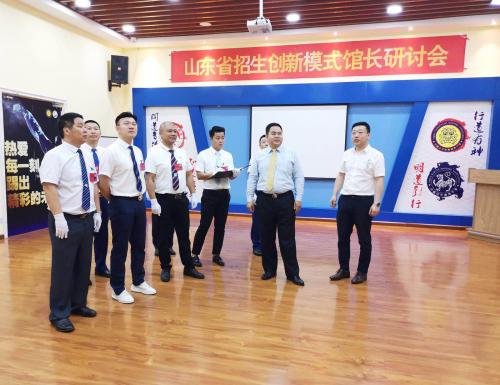 济南市浩锋武道教育集团荣获中国星级道馆