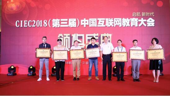 TutorABC 、vipJr双品牌获优质平台产品奖 一对多教学打造行业竞争壁垒