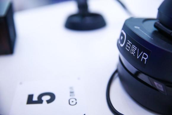 百度VR携手合肥市习友路小学 首个VR智慧课堂落地安徽