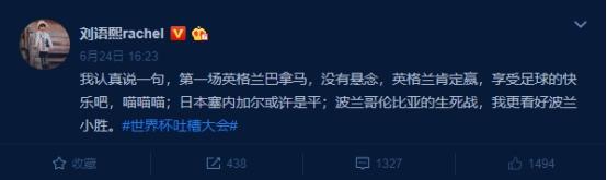 """别墅靠大海还是茅屋靠鱼塘?""""乌贼刘""""做客《大咖日报》帮你避雷"""